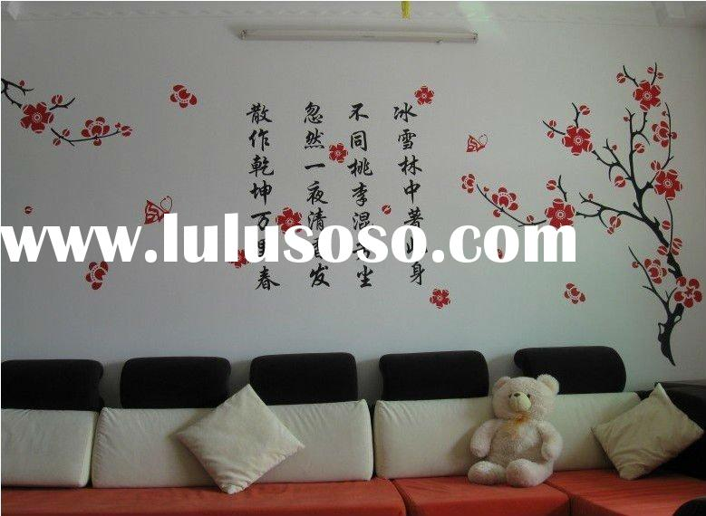 Manufacturers selling wall stickers A0037