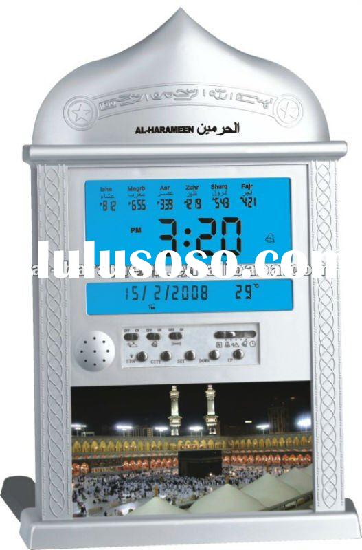 Azan Alarm Clock HA-4004