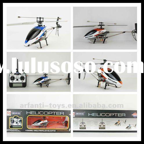 4-CH 2.4G RC helicopter with gyro