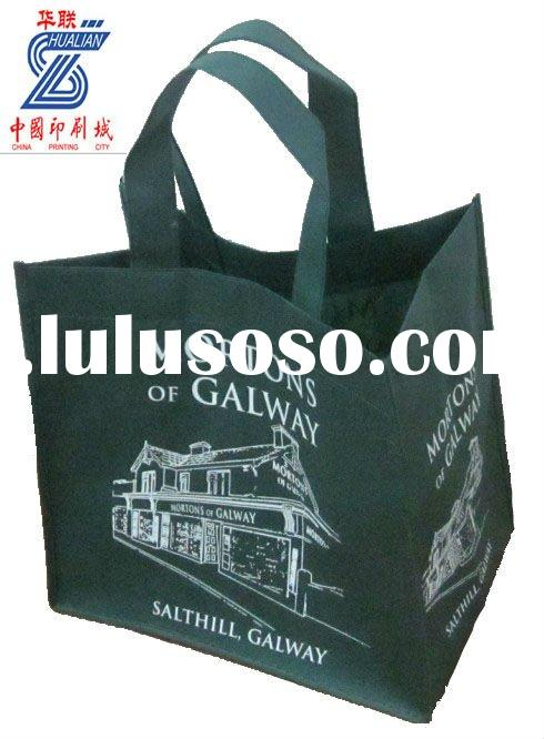 pp non woven promotion tote bag