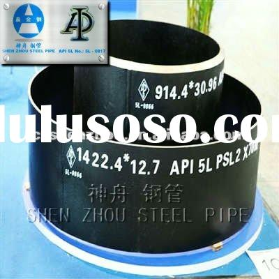 ERW welding steel pipe