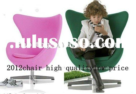 New design Egg chair /hot sale