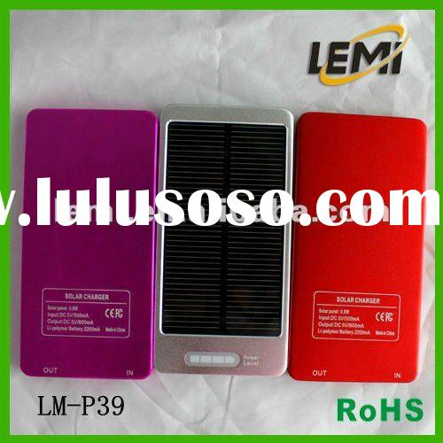 2012 Fashion Design Solar Iphone Charger / Mobile Battery Charger