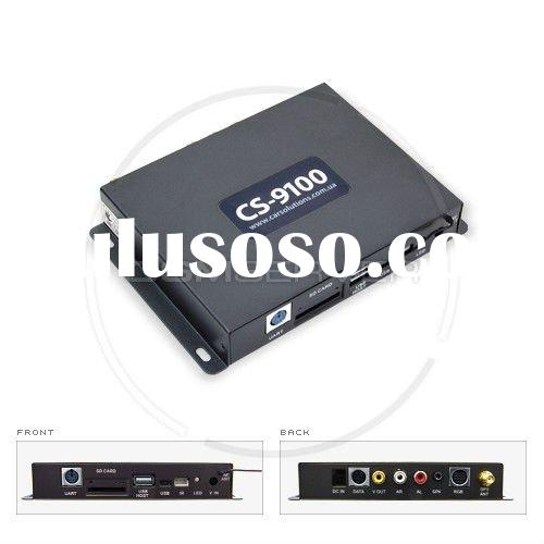 CS9100 Navigation Box
