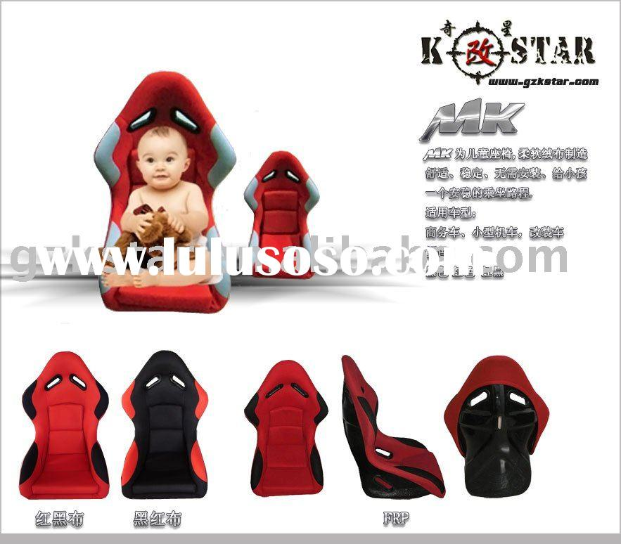 baby car seat/children saftey car seat