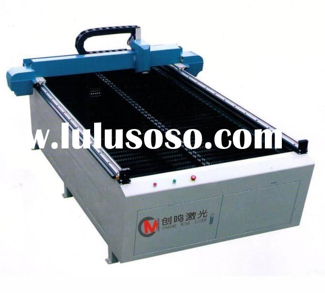CNC metal engraving machine/stainless steel cutting machine/steel cutter/steel sheet cutting machine