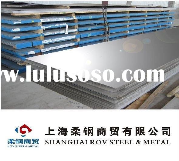 Carbon steel plate S50