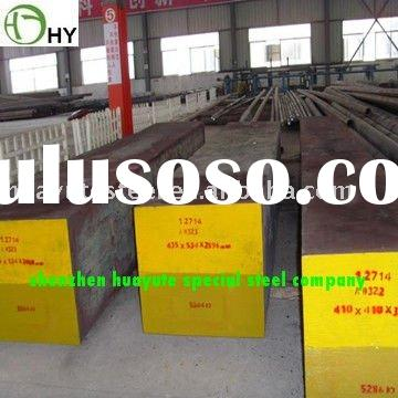 alloy steel suppliers DIN standard 2714 die steel plate