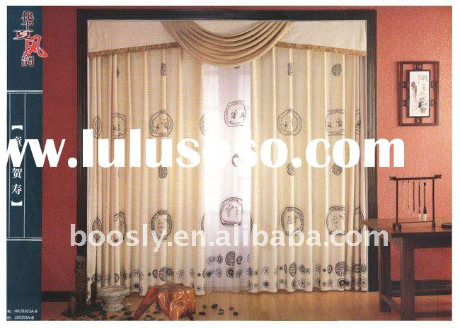remote control curtain track window coverings