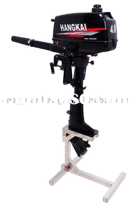 4hp outboard motors for sale