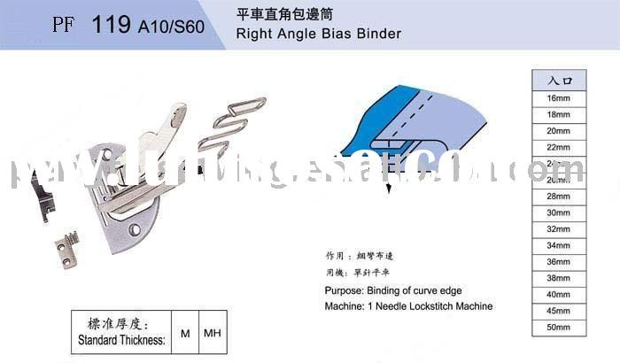 A10/S60/RIGHT ANGLE BIAS BINDER/HEMMER/FOLDER/SEWING ATTACHMENT