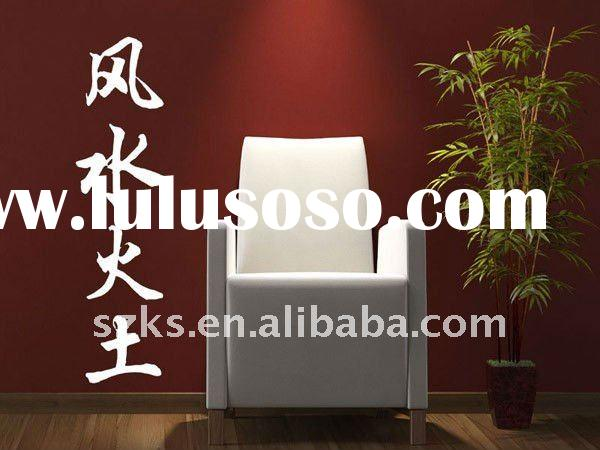 "Chinese words ""wind,water,fire,earth"" wall quotes sticker"