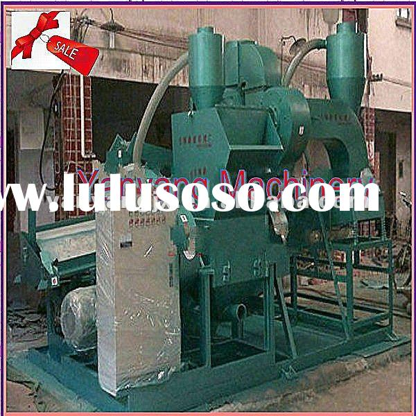 Dry processed used cable recycling machine with ce certification (86 15093261828)