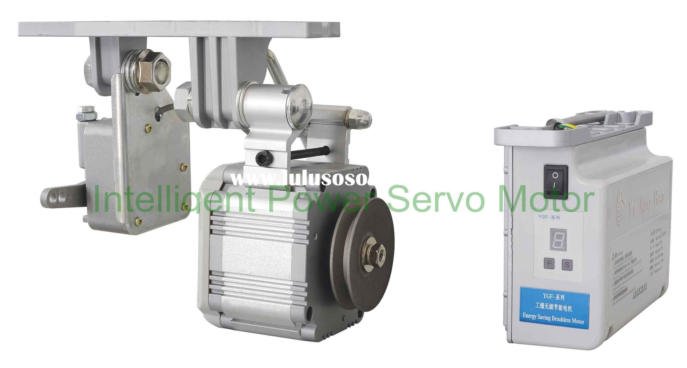 Energy-saving servo motor for industrial sewing machine(YGF series)