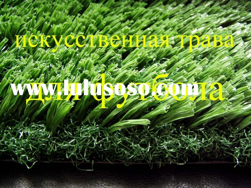 Fibrillated yarn artificial turf for football court
