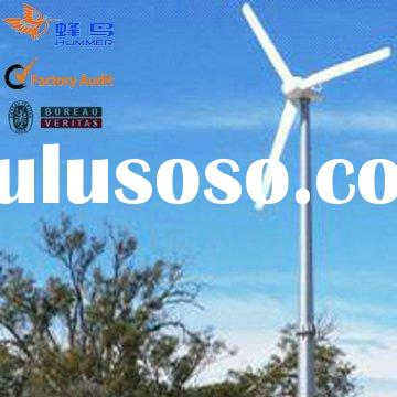 Hotsales high quality hotsales 5KW wind turbine price