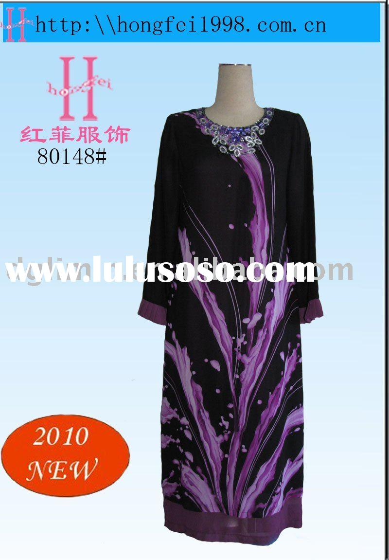 Islamic wear/abaya/baju
