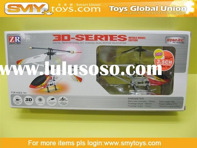 New song yang toys rc helicopter