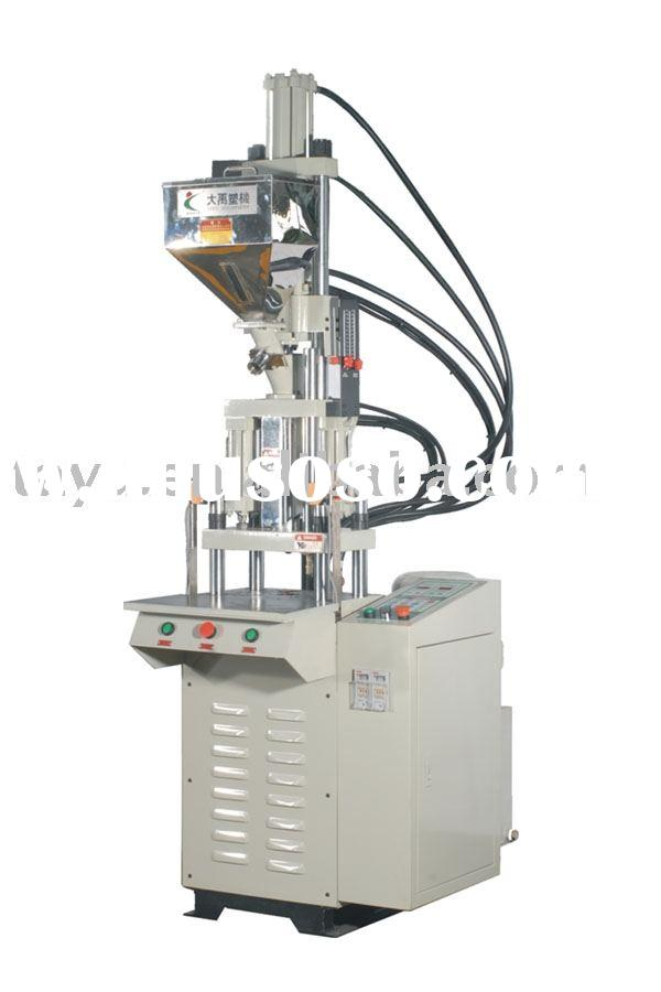 (Vertical injection molding machine)