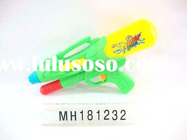 big water gun for kids