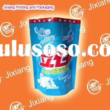 flexible printing and lamination packaging packaging supply