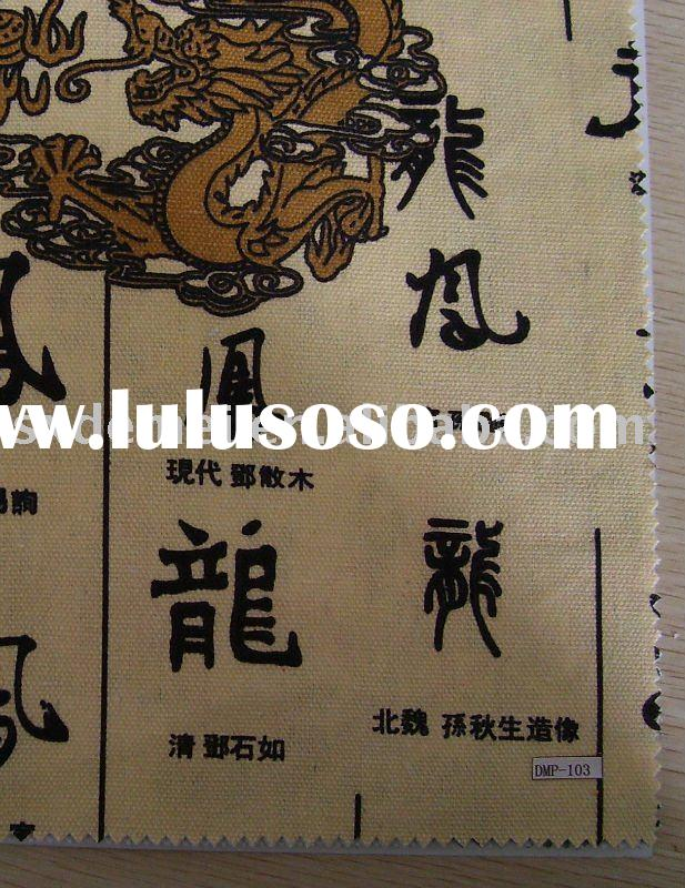 more than five hundred patterns canvas dragon print fabric