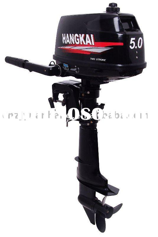 outboard motor 5HP