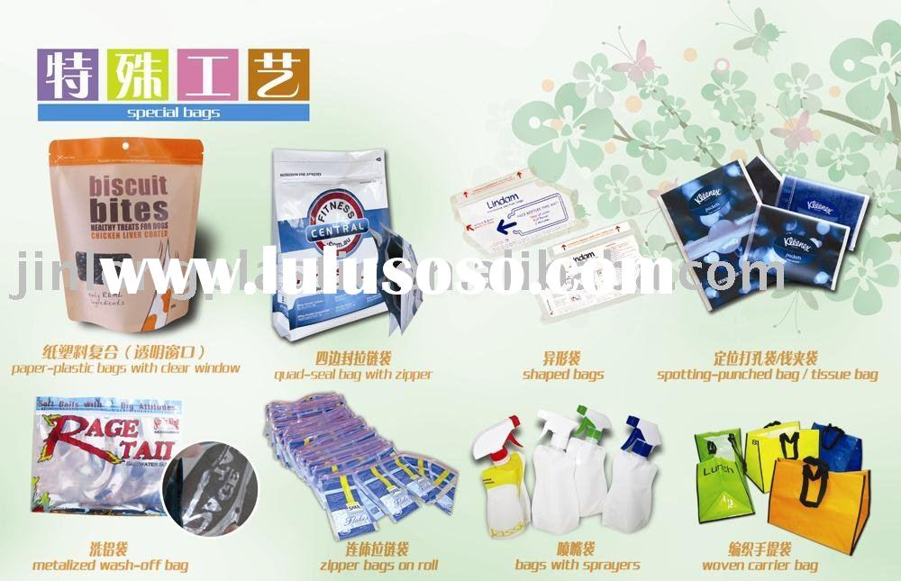 plastic packaging bags