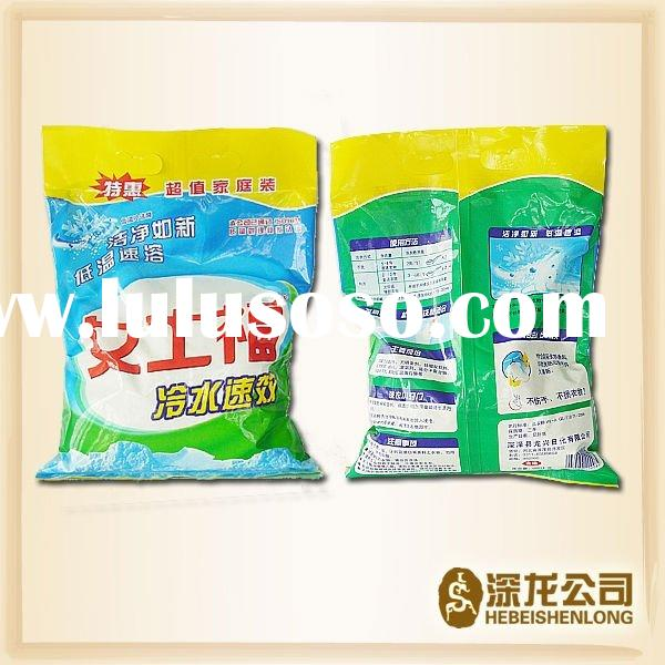 produce under your label,detergent powder,different specification,arial,nvshifu detergent powder,det