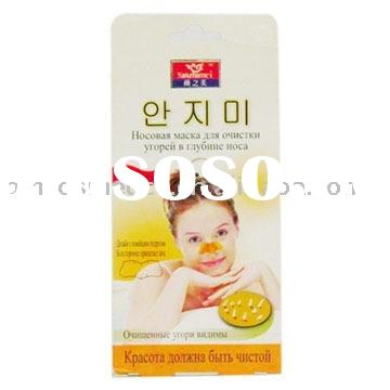 Deep Cleaning Blackhead Nose Mask