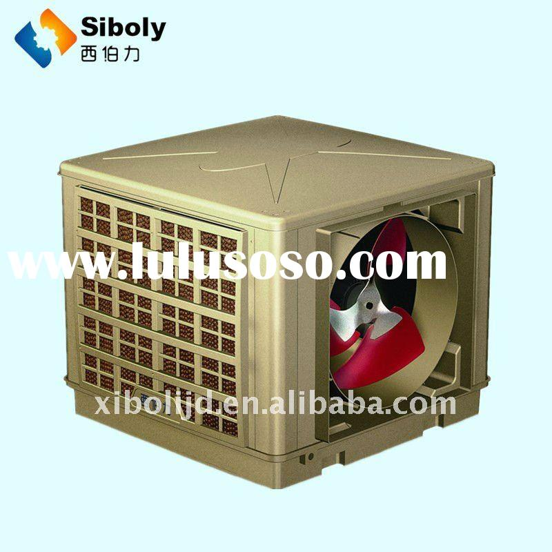 Energy Saving80% ECO friendly Industrial commercial Evaporative Air Cooler