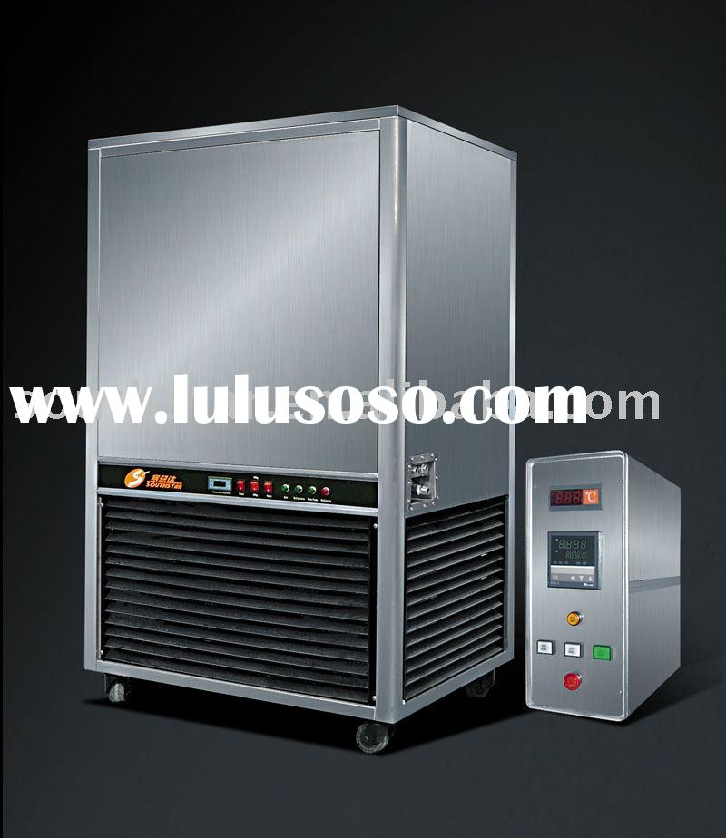 Water Chiller/water cooler/water chilling machine