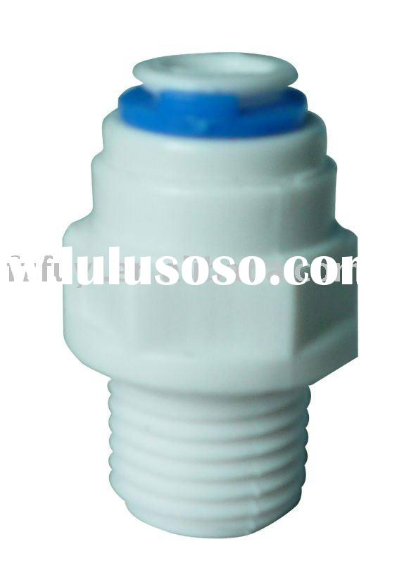 """FY012A (1/4""""tube OD x 1/8"""" thread) Male straight adapter of mini hose connector"""