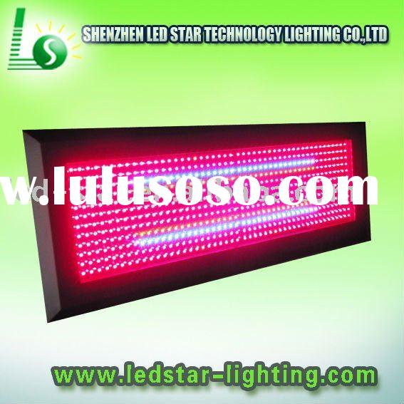 630nm/660nm best led grow lights 600W