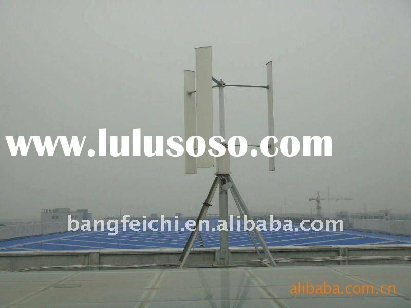 BFC-600W vertical axis, energy resources wind power generator