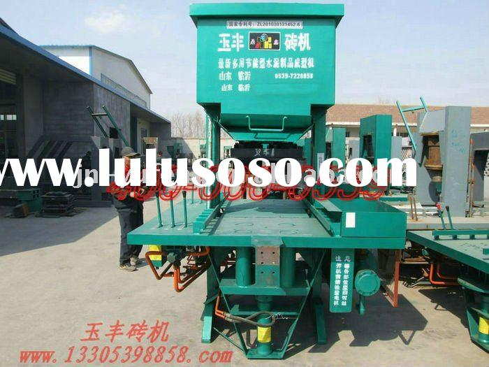 Concrete Paver Block Equipment