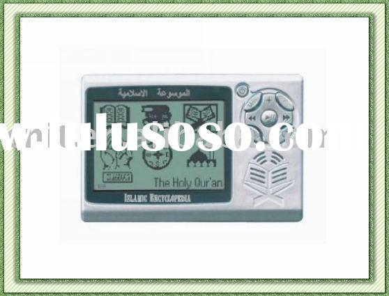 Digital holy Quran Player(MT-7000)