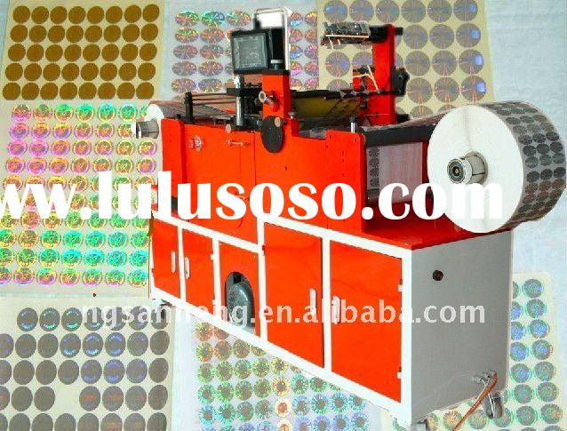 Fully Automtic Laser Holoram Stickers/Labels Flated Bed Printed Machine