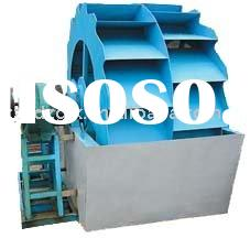 High Power Sand Washing Machine