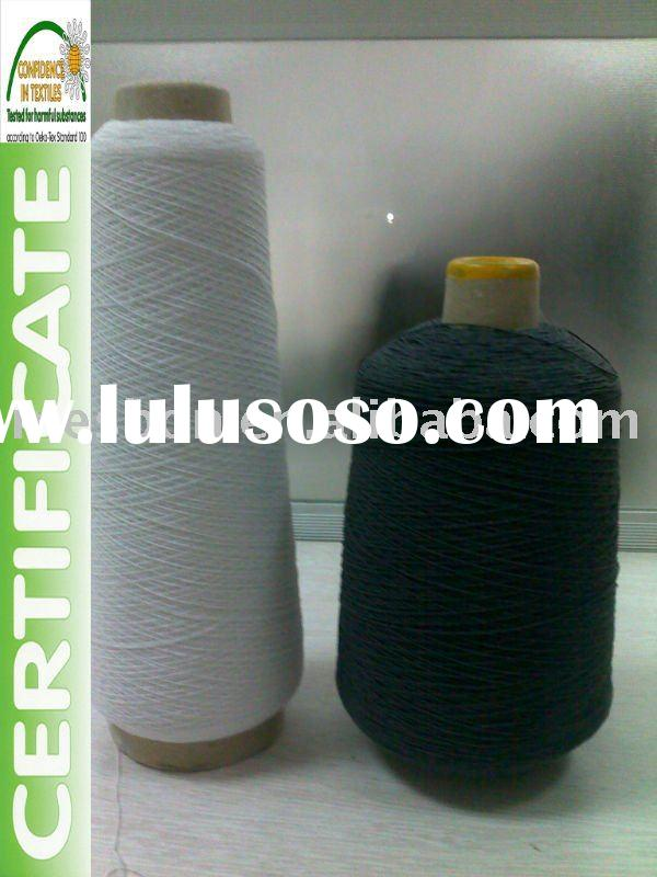 LATEX RUBBER COVERED YARN