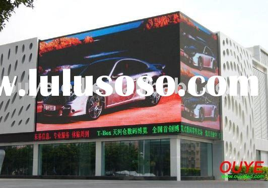 Outdoor full color LED screen displays