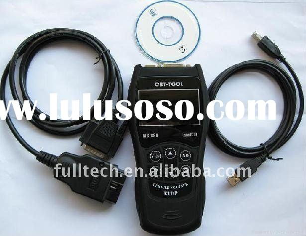 Super CAN diagnostic trouble code scanner MB880
