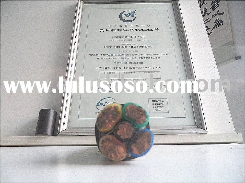 XLPE insulated ,high voltage power cable