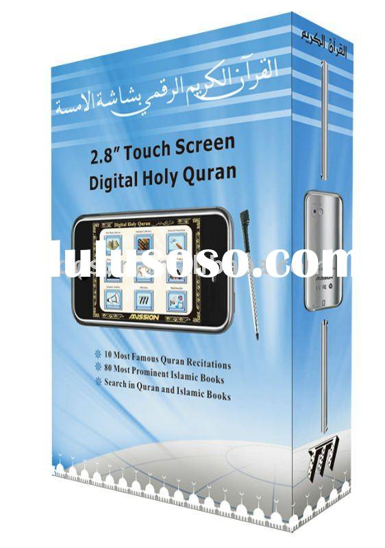 digital holy quran player, quran