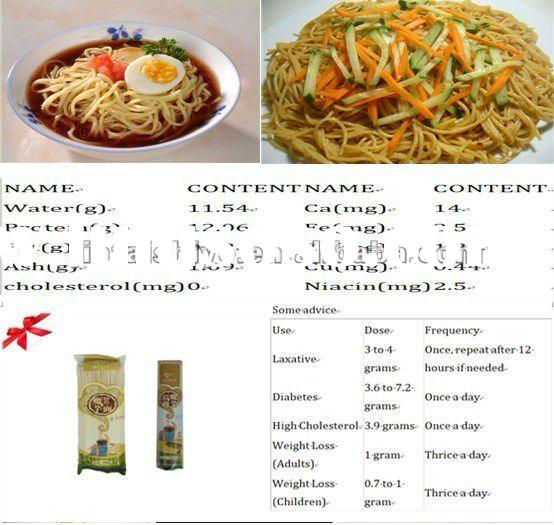 dry Konjac/Konnyaku/ Shirataki /Konjakau/Moyu noodle/ vermicelli without side effects