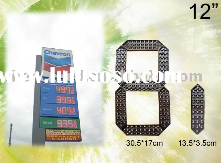 dual digit 7 segment led display