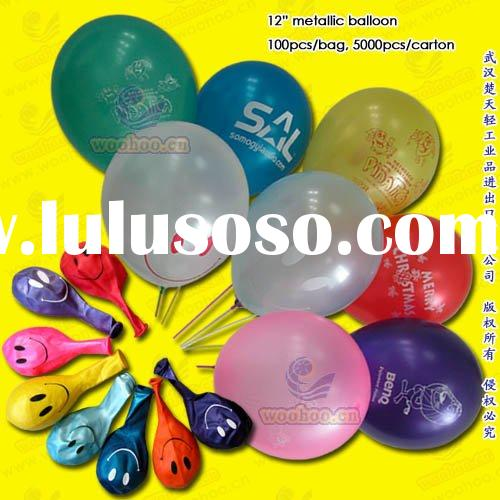 latex metal-shining balloon for promotional