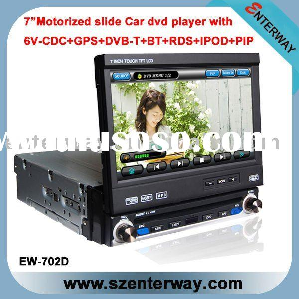 7'' Car stereo dvd with RDS function(EW-702D)
