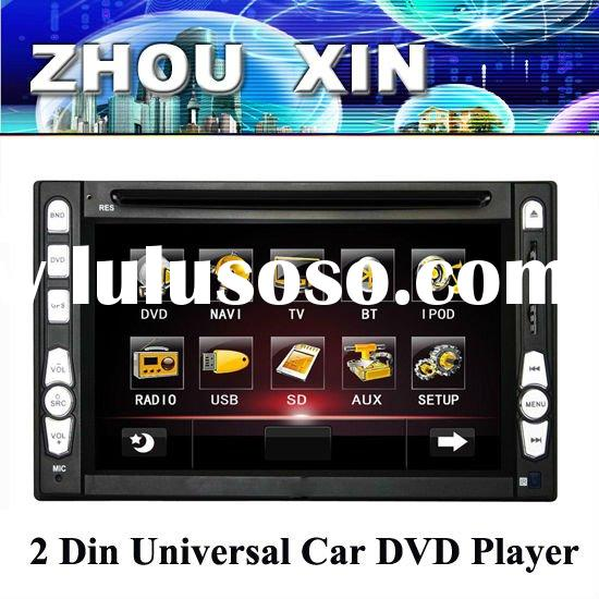 Car Audio and Video System with GPS HD Touch screen
