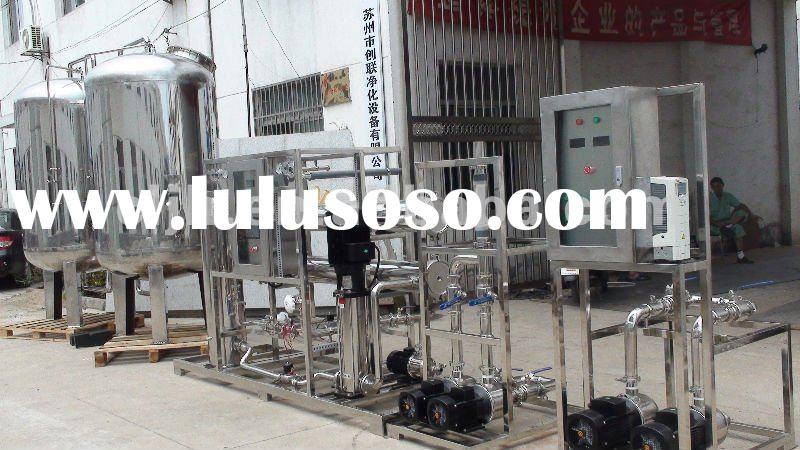 5000LPH pharmacy water purification, medical water treatment plant, water treatment system